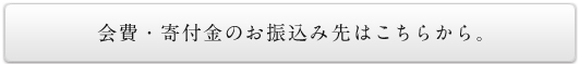 """""""青山高校水泳部OB会"""